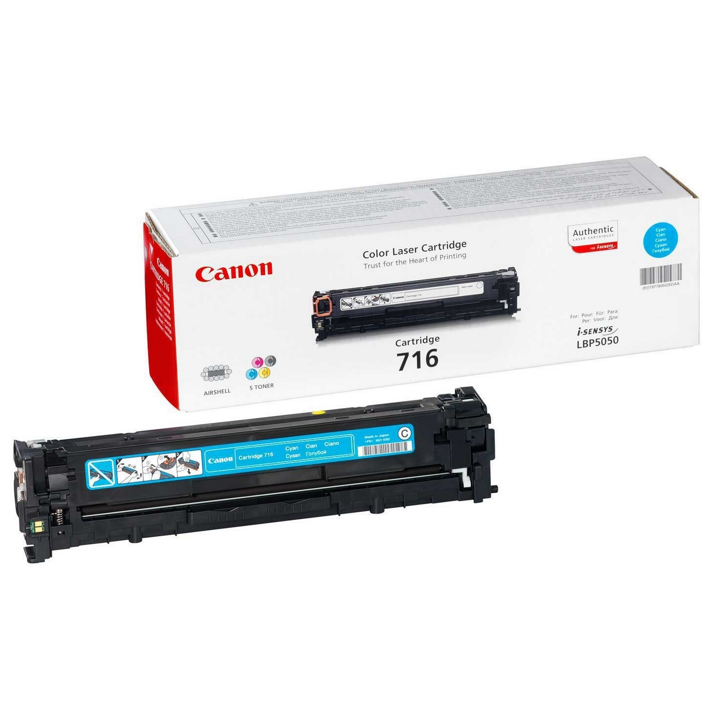 Original Canon 716 Cyan Toner Cartridge (1979B002AA)