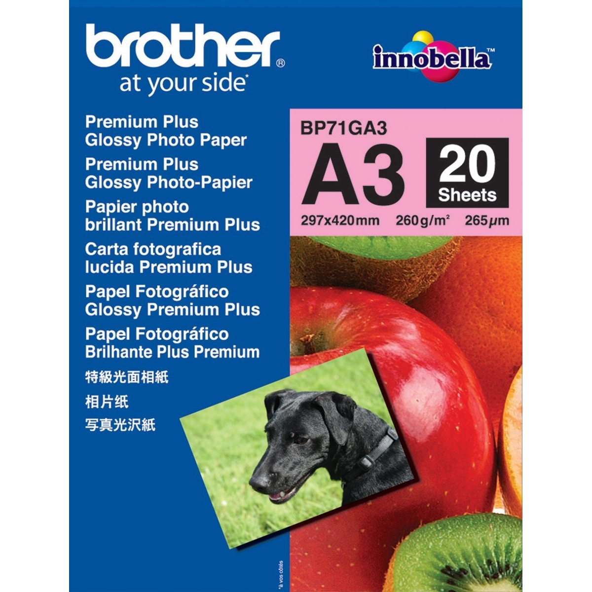 Original Brother BP71GA3 260gsm A3 Photo Paper - 20 Sheets (BP71GA3)