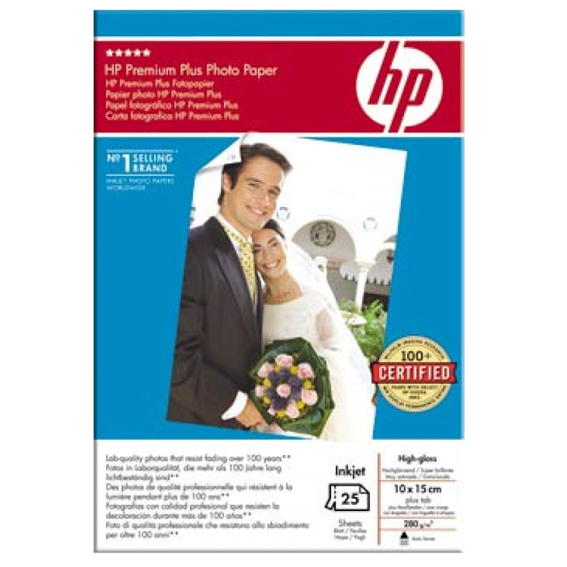 Original HP Q8027A 280gsm A6 Photo Paper - 25 Sheets (Q8027A)