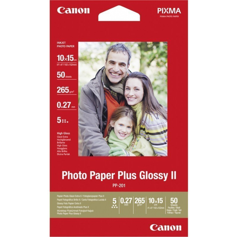 Original Canon PP-201 265gsm 4in x 6in Glossy II Photo Album - 50 sheets (2311B069)