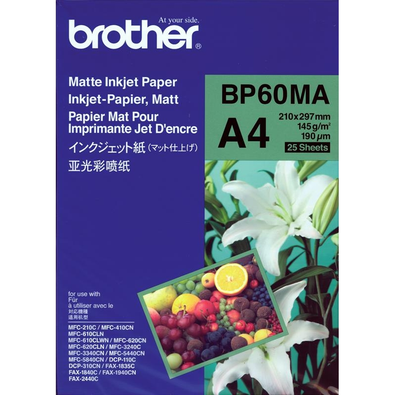 Original Brother BP60MA 145gsm A4 Inkjet Paper - 25 Sheets (BP60MA)