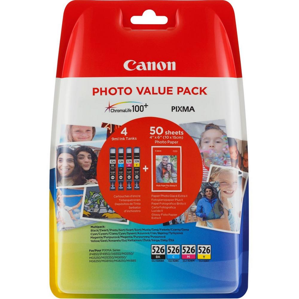 premium compatible canon pgi 525pgbk black ink cartridge. Black Bedroom Furniture Sets. Home Design Ideas