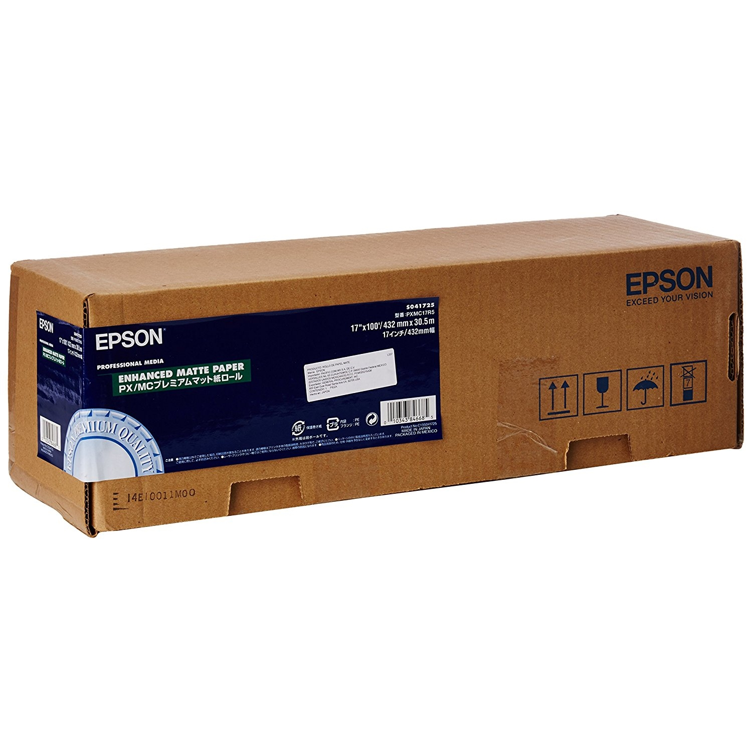 Original Epson S041725 189gsm 17in x 100ft Paper Roll (C13S041725)