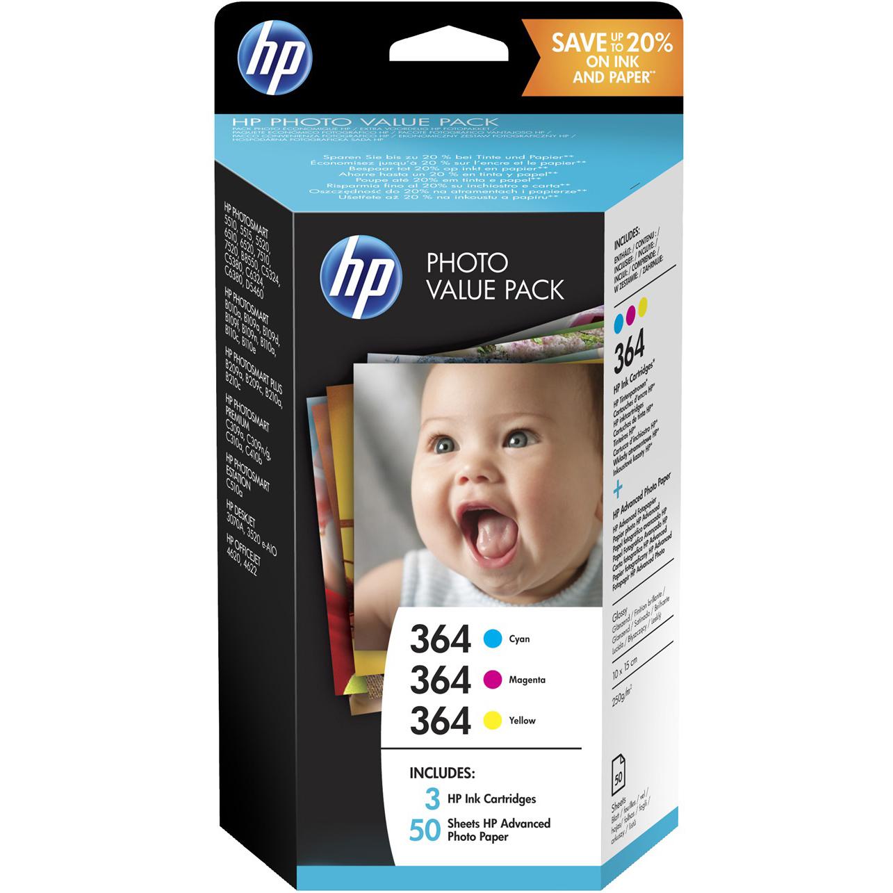 premium compatible hp 364 cmyk multipack ink cartridges n9j73ae hp photosmart c6380 printer. Black Bedroom Furniture Sets. Home Design Ideas