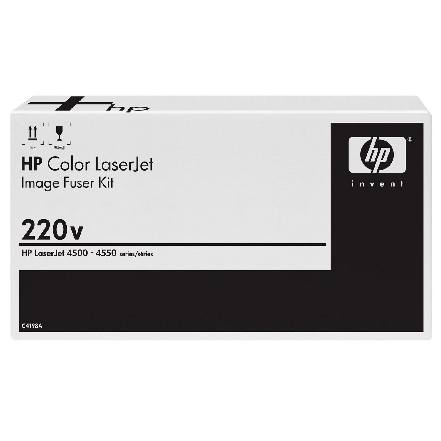 Ink and volt coupon code