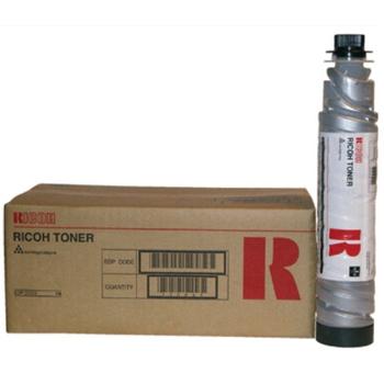 Original Ricoh Type MP2500E Black Toner Cartridge (841040)
