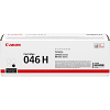 Original Canon 046H-BK Black High Capacity Toner Cartridge (1254C002)
