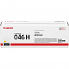 Original Canon 046H-Y Yellow High Capacity Toner Cartridge (1251C002)