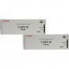 Original Canon C-EXV16 Black Twin Pack Toner Cartridges (1069B002AA)