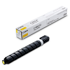 Original Canon C-EXV51Y Yellow High Capacity Toner Cartridge (0484C002)