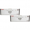 Original Canon GP605 Black Twin Pack Toner Cartridges (1390A002)