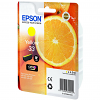 Original Epson 33 Yellow Ink Cartridge (C13T33444012)