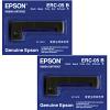 Original Epson ERC-05 Black Twin Pack Impact Ribbons (C43S015352)