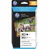 Original HP 303 Black & Colour Combo Pack Ink Cartridges & Paper (Z4B62EE)