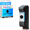 Compatible HP 40 Black Ink Cartridge (51640AE)