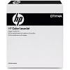 Original HP D7H14A Transfer and Roller Kit (D7H14A)