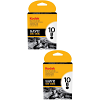 Original Kodak 10 Black Twin Pack Ink Cartridges (3949914)