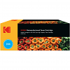 Ultimate HP 410X Cyan High Capacity Toner Cartridge (CF411X) (Kodak KODCF411X)