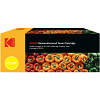 Ultimate HP 410X Yellow High Capacity Toner Cartridge (CF412X) (Kodak KODCF412X)