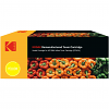 Ultimate Kodak Cartridge for HP 508A Yellow Toner Cartridge (CF362A)