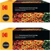 Ultimate HP 507X Black Twin Pack High Capacity Toner Cartridges (CE400X) (Kodak KODCE400X)