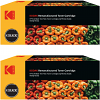 Ultimate HP 51A Black Twin Pack Toner Cartridges (Q7551A) (Kodak KODQ7551A)