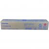 Original Toshiba T-FC50EM Magenta Toner Cartridge (6AJ00000112)