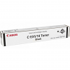 Original Canon C-EXV14 Black Toner Cartridge (0384B006AA)
