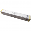 Original Canon C-EXV31 Yellow High Capacity Toner Cartridge (2804B002)
