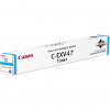 Original Canon C-EXV47 Cyan Toner Cartridge (8517B002)