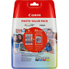 Original Canon CLI-521 CMYK Multipack Ink Cartridges & Paper (2933B010)