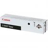 Original Canon C-EXV7 Black Toner Cartridge (GPR10/7814A002)
