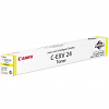 Original Canon C-EXV24 Yellow Toner Cartridge (2450B002AA)