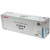 Original Canon C-EXV8 Cyan Toner Cartridge (7628A002)