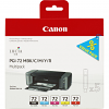 Original Canon PGI-72 C, M, Y, MBK, R Multipack Ink Cartridges (6402B009)