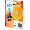 Original Epson 33 Cyan Ink Cartridge (C13T33424010)