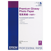 Original Epson S042091 255gsm A2 Photo Paper - 25 Sheets (SO42091)