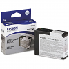 Original Epson T5809 Light Light Black Ink Cartridge (C13T580900)