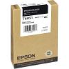 Original Epson T6051 Photo Black Ink Cartridge (C13T605100)