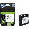 Original HP 933XL Magenta High Capacity Ink Cartridge (CN055AE)