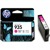 Original HP 935 Magenta Ink Cartridge (C2P21AE)