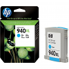 Original HP 940XL Cyan High Capacity Ink Cartridge (C4907AE)