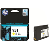 Original HP 951 Yellow Ink Cartridge (CN052AE)