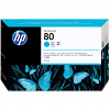 Original HP 80 Cyan Ink Cartridge (C4872A)