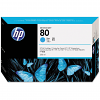 Original HP 80 Cyan High Capacity Ink Cartridge (C4846A)
