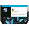 Original HP 80 Yellow High Capacity Ink Cartridge (C4848A)
