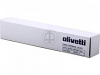 Original Olivetti B0681 Black Toner Cartridge (B0681)
