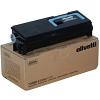 Original Olivetti B0771 Black Toner Cartridge (B0771)