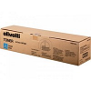 Original Olivetti B0730 Cyan Toner Cartridge (B0730)