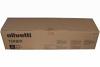 Original Olivetti B0844 Cyan Toner Cartridge (B0844)